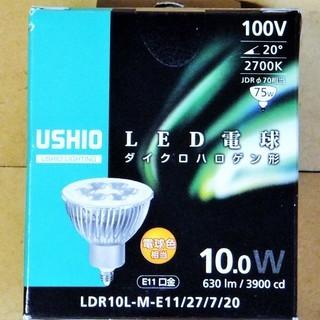 ウシオ USHIO LDR10L-M-E11/27/7/20 LE...
