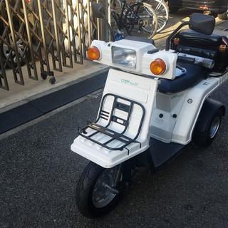 販売終了 7llnc 世田谷 バイク屋から 出品 ジャイロX 整備...
