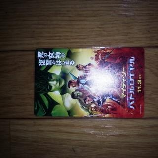 マイティ・ソー バトルロイヤル ムビチケ1枚 送料無料 1,400...