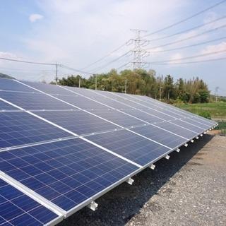 太陽光パネルの設置工事 週払い可