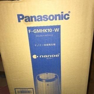 Panasonic ナノイー 加湿発送機