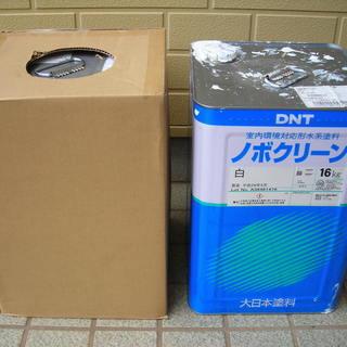 屋内環境対応型塗料 ノボクリーン 艶消 (白) 16Kg 未開封