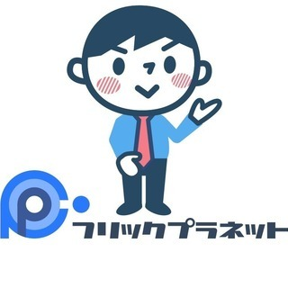 Googleストリートビュー屋内版の導入サポート・撮影・公開(店...