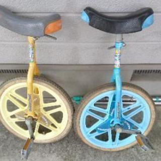 ■ブリヂストン一輪車■バラ売り