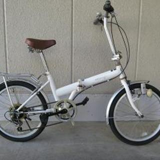 〔中古〕20インチ・外装6段・折りたたみ自転車