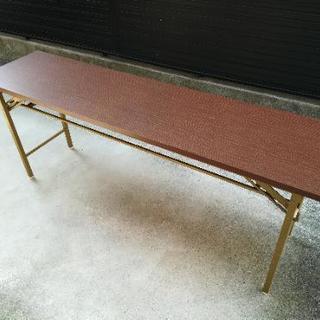 折り畳み式長机、2台