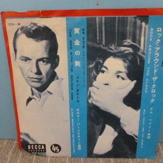 60年代シングルレコード 「ロック・アラウンド・ザ・クロッ…