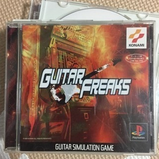 ギターフリークス コントローラセット