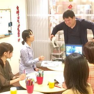 11/22(水) ベンさんの簡単・話せる英会話入門!大阪(心斎橋)