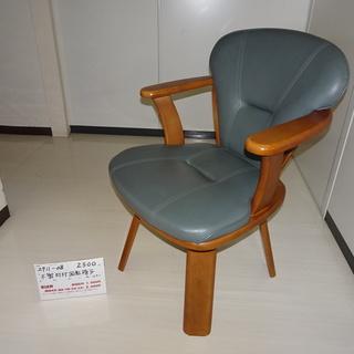 木製肘付回転椅子(2911-08)