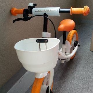 ストライダー? 幼児用自転車