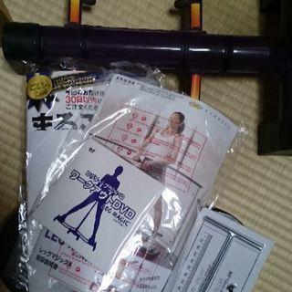 足腰専用運動マシン。レツグマジツクXお譲り致します。運動DVD付き、値下げ致しました。 − 石川県