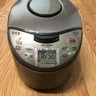 三菱 炭炊釜 炊飯器❗️