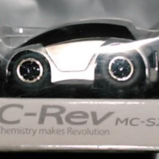 【非売品・希少 チョロQ】C-Rev MC-SX (三菱化学)