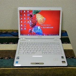 美麗液晶13.3インチ/リュクスホワイト/MS Office/Wi...
