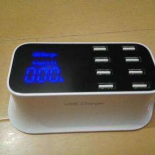 8ポートディスプレイ付きUSB充電器 動作確認のみ