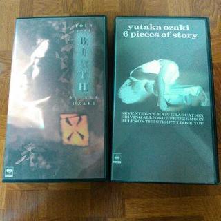 尾崎豊 VHS ビデオ2本セット