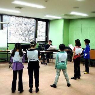 劇団四季『サウンドオブミュージック』キッズワークショップ
