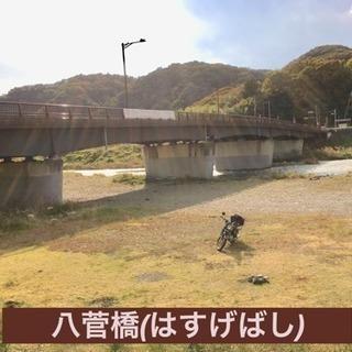 17'12.3(日) バイクツーリング 第3回現地集合即解散in愛...