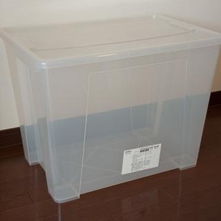 中古IKEAの収納ケースをさしあげます。