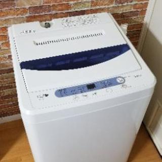 【美品】HerbRelax  ヤマダ電機オリジナル 全自動電気洗濯...