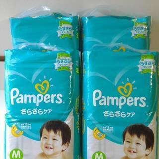【新品未開封】4袋セットで1パックあたり920円・パンパース(テ...