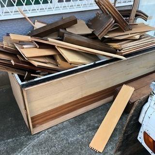 木材無料 0円