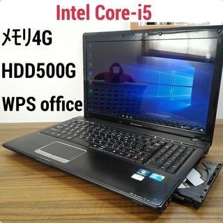 お取引中)美品 Core-i5 メモリ4G HDD500G Off...