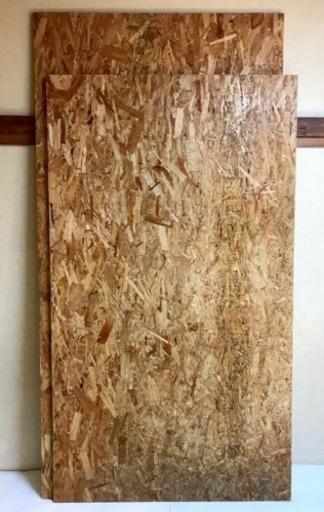 パーティクルボード 6枚 Osb合板パネル木材 Diy家具製作 床材 壁材