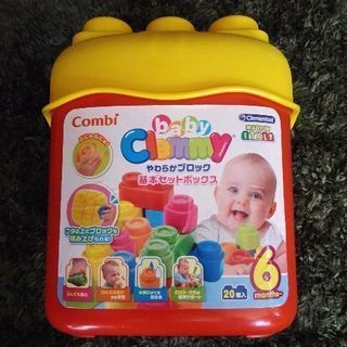 COMBI baby Clemmy やわらかブロック基本セット は...