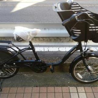【新車】子供乗せ自転車【アウトレット】