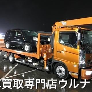 車検切れ🚗事故車🚙不動車🚚買取専門店に全てお任せください🙆 − 北海道