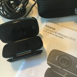 ウェブカム LOGICOOL HD画質 200万画素 C510