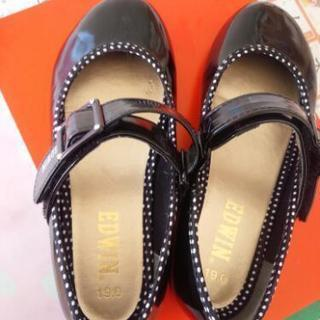 Edwinフォーマル用女児靴