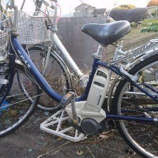 ヤマハ電動自転車PAS紺色