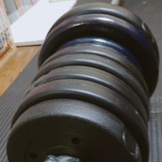 交渉中【バーベル&プレートセット】合計44kg