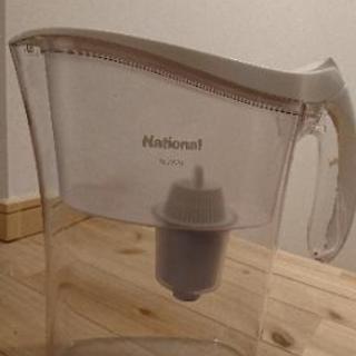 National製 ポット型ミネラル浄水器