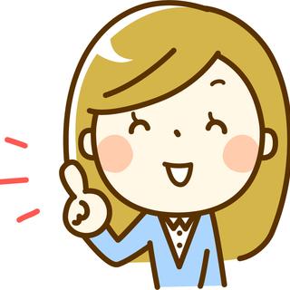 【日本橋】一般事務のお仕事。入電メインです!【長期歓迎】