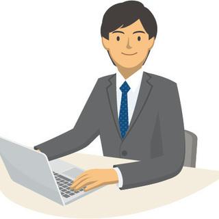 【第二新卒歓迎】人事担当者の求人【正社員】