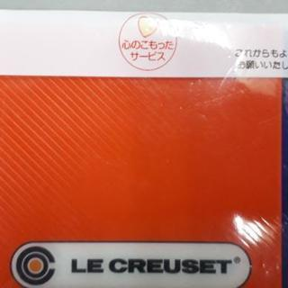 【未開封】LE CREUSET オリジナルコースター4枚セット