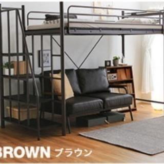 【新規受付中止中】階段付きロフトベッド ブラウン シングル パレス...