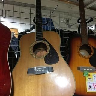 YAMAHA FG-251 アコースティックギター