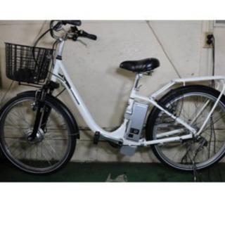 最新❤️電動自転車