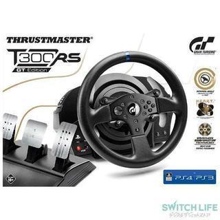 ハンドルコントローラー試運転させて貰えませんでしょうか?