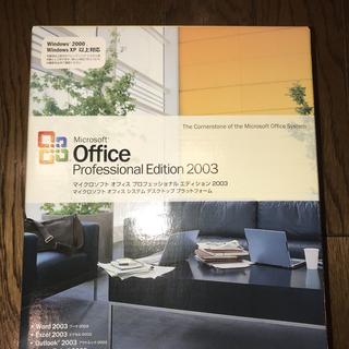 Microsoft Office Professional Edi...