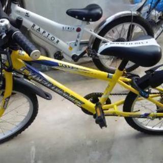 子供用 自転車 20型