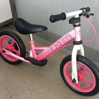 ☆商談完了☆D-Bike 幼児用自転車 ペダルなしタイプ - 子供用品