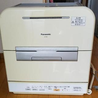 〖値下〗Panasonic食洗機