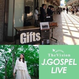 J GOSPEL LIVE 12月8日