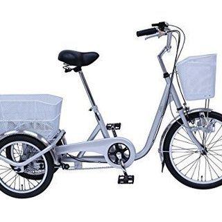 【使用数回、多機能美品、オシャレな大人の三輪自転車】